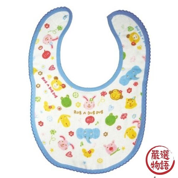【日本製】【Rub a dub dub】幼童用 寶寶禮盒組B 藍色 SD-9103 - Rubadubdub