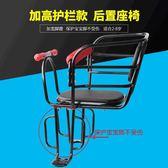 自行車后置兒童座椅寶寶安全座椅電動車后置小孩坐椅單車后座『CR水晶鞋坊』igo