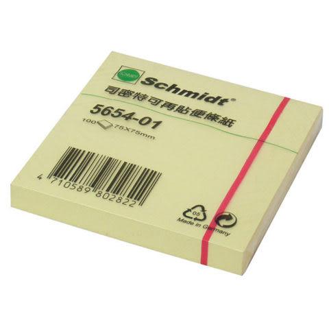 [奇奇文具]     司密特5654-01(黃)3x3 可再貼便條紙