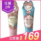 【任選2件$169】Hello Kitty 滋養護手霜(50g) 花漾柔嫩/清新 兩款可選【小三美日】三麗鷗授權