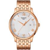 TISSOT天梭Tradition系列古典時尚腕錶 T0636103303800 玫瑰金