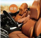 汽車頭枕護頸枕靠枕座椅車用枕頭記憶棉【不二雜貨】