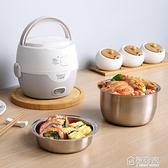 小浣熊電熱飯盒雙層保溫飯盒插電加熱煮飯器宿舍迷你電飯盒蒸飯器 全館鉅惠