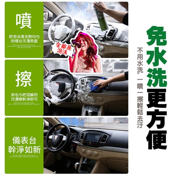 現貨 1瓶汽車內飾清洗劑 多功能洗車 萬能泡沫清潔劑 去汙家用洗車泡沫