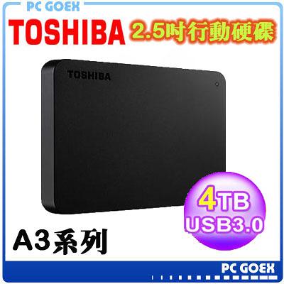 軒揚pcgoex Toshiba 東芝 A3 4TB 2.5吋行動硬碟 黑靚潮III Canvio Basics