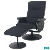 ◎個人椅 休閒椅 躺椅 D-MESH BK NITORI宜得利家居