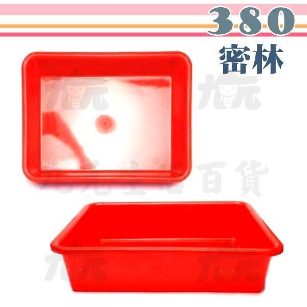 【九元生活百貨】380密林 塑膠盆 置物籃