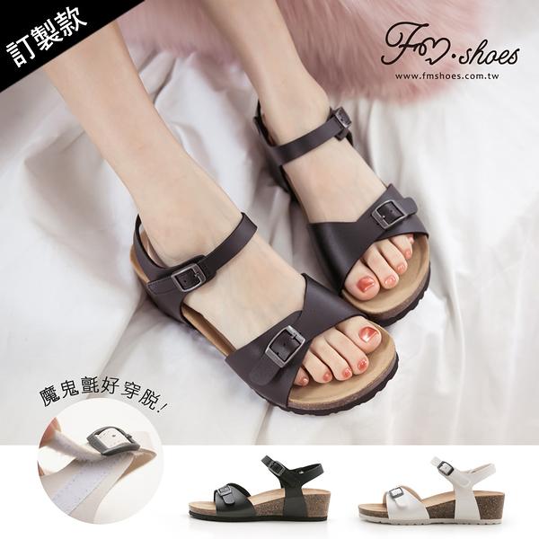 涼鞋.古銅釦魔鬼氈休閒涼鞋-(白、杏)-FM時尚美鞋.Sandals