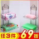 無痕粘貼雙層帶?浴室香皂架收納架置物架【AE04232】i-Style居家生活