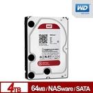WD 威騰 4TB 紅標 NAS專用硬碟 WD40EFRX 64M 節省電能 40EFRX 【刷卡含稅價】