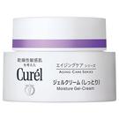 Curel珂潤 逆齡彈潤水凝霜【康是美】...