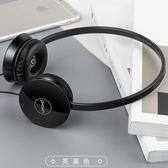 限定款頭帶耳機有線控筆記本耳麥音樂帶麥克風K歌單孔電腦通用學生女生小巧清新可愛
