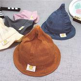 造型帽兒童韓版春夏季兒童素色棉麻漁夫帽寶寶防曬帽男女童百搭造型奶嘴盆帽 嬡孕哺