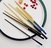啞光304不銹鋼筷子家用防滑防燙筷子方形筷子