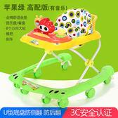 嬰兒童寶寶學步車6/7-18個月多功能防側翻手推可坐帶音樂助步車【跨店滿減】