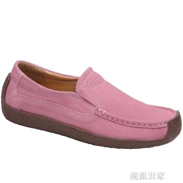 真皮豆豆鞋子女2020潮鞋秋款新款一腳蹬防滑牛筋軟底孕婦單鞋粉色『潮流世家』