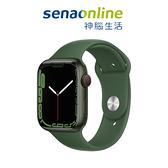 Apple Watch S7 LTE 45mm 綠色鋁金屬-三葉草色運動型錶帶【現貨】