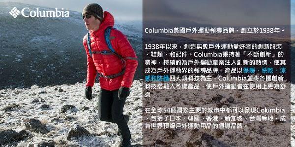 【Columbia】 酷涼50防曬遮陽帽-淺褐