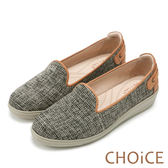 限時特賣-CHOiCE 舒適渡假休閒 特殊紋路平底深口休閒鞋-灰色