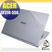 【Ezstick】ACER SF314-55G 二代透氣機身保護貼(含上蓋貼、鍵盤週圍貼、底部貼)DIY 包膜