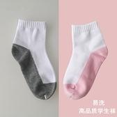 兒童白色襪子大童春秋男童女童小學生襪中筒襪防臭純棉襪灰底白襪寶貝計畫 上新