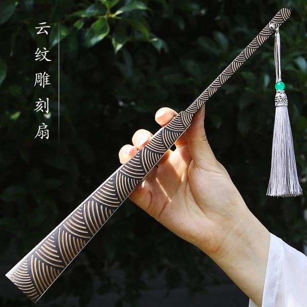 10寸國潮海浪紋折扇古典中國風云紋雕刻灑金絹布復古風宣紙折扇夏 怦然新品