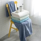 浴巾 溫家樂 不掉毛速干家用柔軟比純棉吸水男女兒童成人大浴巾裹巾【限時八折】
