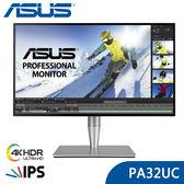 【免運費】ASUS 華碩 PA32UC-K 32型 4K HDR 專業繪圖級 顯示器 / 384個區域背光調整 / 附贈 校色器