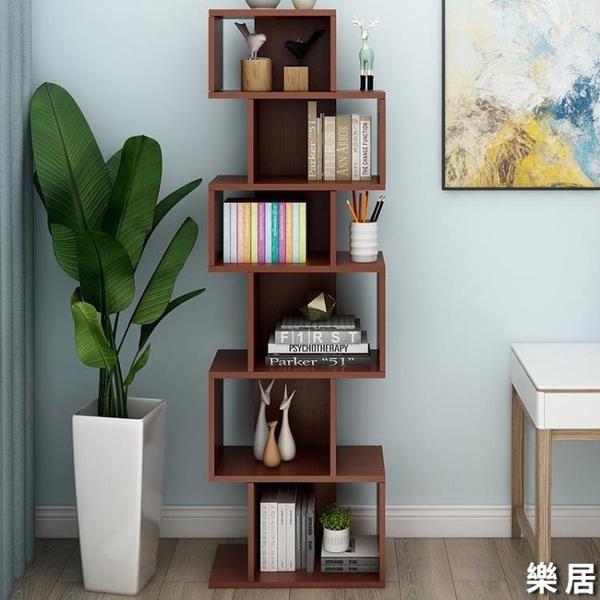 書架 簡約落地置物架客廳臥室收納家用簡易學生兒童創意小書架書櫃JY【快速出貨】