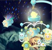 床鈴新生兒童床鈴0-1歲玩具3-6個月12男寶寶女音樂旋轉益智搖鈴床頭鈴【快速出貨八折下殺】
