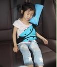 兒童安全帶調節護肩套
