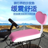 腳踏車后座墊帶靠背座板