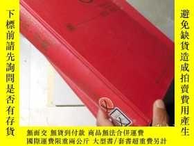 二手書博民逛書店1983年罕見雜誌記事索引(Joint累積版)(Ⅲ):經營·労働