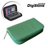 【2件85折】DigiStone 記憶卡收納包 22片裝多功能記憶卡收納包(18SD+4CF)-綠X1P【EVA防靜電材質】