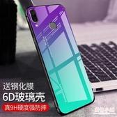 小米紅米NOTE7手機殼小米8手機殼青春版redminote7玻璃殼保護套 快速出貨