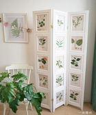 家居相框木制展會展示隔斷折屏店鋪美式隔斷攝影棚背景墻茶室屏風WD 一米陽光