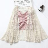 防曬女夏裝鏤空針織罩衫打底小吊帶上衣