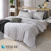 天絲床包兩用被四件式 特大6x7尺 柏爾曼(灰) 100%頂級天絲 萊賽爾 附正天絲吊牌 BEST寢飾