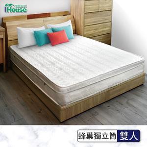 IHouse-麗娜  蜂巢三線獨立筒床墊(軟硬適中) 雙人5尺