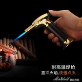 家用便攜式焊槍高溫1300度冷風焊搶打火機焊接工具氣焊機小型 蜜拉貝爾