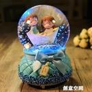 音樂盒 雪花水晶球音樂八音盒創意生日禮物女生送閨蜜同學抖音開學小禮品