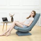 小戶型布藝月亮椅陽臺榻榻米單人可躺休閑臥室懶人沙發可折疊