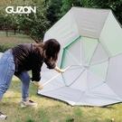 釣魚傘 -古山釣魚傘2.2米萬向防雨防曬戶外釣傘折疊遮陽傘2.4米垂釣傘jy MKS交換禮物
