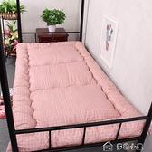 床墊學生宿舍床墊單人0.9m1.2米榻榻米墊被雙人1.8加厚褥子地鋪睡 多色小屋YXS