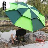 聖誕交換禮物戴威營2.4米雙層萬向防雨曬紫外線釣垂2.2米折疊釣魚傘jy黑膠遮陽加固