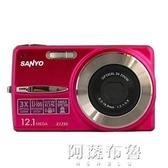 相機 Sanyo/三洋 X1250 數碼相機 兒童家用入門卡片機1200萬像素庫存機 聖誕節