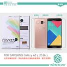 NILLKIN Samsung Galaxy A5 (2016) 超清防指紋保護貼 螢幕膜 高清貼 (含背貼、鏡頭貼) 三星 A510F