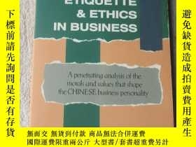 二手書博民逛書店Chinese罕見etiquette & ethics in b