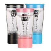 新品磁力無軸自動攪拌杯電動咖啡杯磁性黑科技懶人杯子