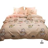 套珊瑚絨床罩四件冬季加絨床單雙面法蘭絨被套【爱物及屋】